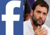 RAhul gandi anf facebook data leak