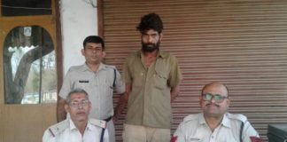 Auto driver caught in Rewa with sharp knife