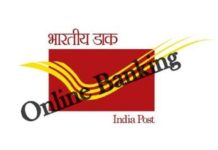Online Banking With India Post