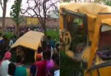 Van Accident throe Train in Kushinagar