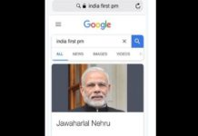 google show the result of India first PM Is Naredra Modi
