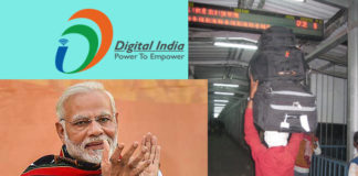 Digital India Free Wifi Phirbh