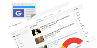 Google News Changes